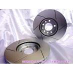 ブレーキローター シトロエン C4 (B5) B5RFK リアスリット6本加工ディスク 送料無料税込 品番PD2351335SL6