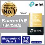 TP-Link Bluetooth USBアダプタ ブルートゥース子機 PC用/ナノサイズ UB4A
