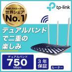 驚きの価格で新世代Wi-Fi規格のあるC20を試しましょう