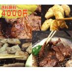 【送料無料】厳選したお肉で豪華にみんなでワイワイやろう!サロベツファームのバーベキューギフトセット【ギフト】