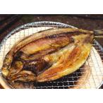 鯡魚 - 【稚内産】最北特選にしん無添加一夜干し