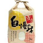 幅200×長さ460mmアサヒパック ひも付きクラフト米袋 窓付 当店自慢の米 5kg用 (200枚)