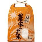 幅180×長さ365mmアサヒパック ひも付きクラフト米袋 窓付 農家のお米 3kg用 (200枚)