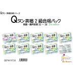 Qタン 英検2級合格パック 熟語・慣用表現26〜34; 2nd editon    QEPW12726