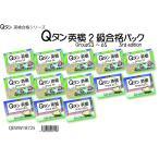 Qタン 英検2級合格パック Group53〜65 ;3rd edition