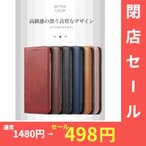 iPhoneケース 手帳型 レザー素材 スタンドケース カード入れ 12/11/XS/XR/7/8/SE シンプル 単色
