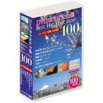 ムード歌謡DVDカラオケ全集BEST HIT SELECTION100(DVD5枚組)