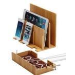 充電スタンド iPhone Android iPod iPad Mac PCなど
