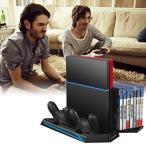 PS4 多機能縦置きスタンド 14本ディスク収納 冷却ファン付き