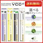 電子タバコ 選べる フレーバー 4種 VCC 正規品 フレーバー 4種類 本体 使い捨て 電子たばこ リキッド 電子煙草 ビタミン・コラーゲン・コエンザイムQ10配合