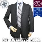 春夏 メンズ スーツ Jプレス トラッド 新1型 3つボタン NEW AUTHENTIC MODEL  チャコール グレー 無地