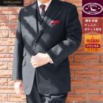 秋冬 メンズ スーツ スリーピース 3つボタン チャコールグレー フランネル 0218