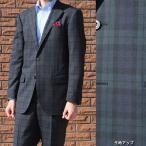 春夏秋 メンズ スーツ ブラックウォッチ 3つボタン 59