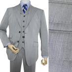春夏 メンズ スーツ 3つボタン スリーピース シルバー グレー ヘリンボーン 0715 英国調