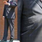 春夏秋 メンズ スーツ 3つボタン スリーピース 紺 フ