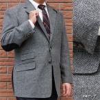 秋冬 メンズ ツイード ジャケット グレー 3つボタン OXFORD CLASSIC 0118