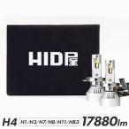 HID屋 LEDヘッドライト iシリーズ H7, H8/H11 爆光 10110lm 6500k   2本1セット 車検対応 ホワイト フォグランプ使用可能 LEDチップ搭載