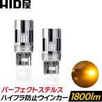 バイク用 S25 LED ダブル アンバー ウインカー ポジション 30連SMD (金口 ダブル球) LEDバルブ2個セット BAY15d ピン角180°段差あり【安心1年保証】