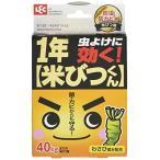 レック 1年米びつくん 米びつ用防虫 防カビ剤