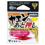 がまかつ(Gamakatsu) 仕掛 ヤエンのあと押し IK024 (L). 43023-3-0-07