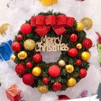 クリスマス リース 玄関 ドア ゴージャス かわいい 選べる 3種類 ゴールド レッド パウダースノー 贈り物 にも