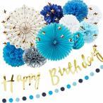 誕生日 飾り付け セット 女の子 男の子 ペーパー ファン Happy birthday ガーランド ゴールド 筆記体 ペーパー フ