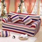 [1人掛け]長さ約90〜140cmのソファーに適合