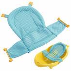 ベビーバスシート ベビー用入浴ネット ベビーバスネット メッシュ製 十字型 入浴サポート 幼児の入浴ベッド