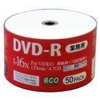 HI-DISC 録画用DVD-R 16倍速 50枚 エコ仕様 シュリンクパック