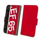 鉄道スマホケース No.3 「 EF65 レインボー 」 【 手帳 タイプ 】 JR東日本商品化許諾済 iPhoneSE/5/5s/6/6s/6Plus/6sPlus/7/7Plus/8/8Plusに対応