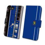 オンリーワンスマホケース 鉄道シリーズ No.11 「 DD51 はまなす 」 【 手帳 タイプ 】 JR北海道商品化許諾済iPhone5/5c/5s/6/6s/6Plus/6sPlus/7/7Plusに対応