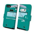 ショッピング鉄道 鉄道スマホケース No.26 「 103系エメラルドグリーンATC車 ( 常磐線 ) 」 【 手帳 タイプ 】JR東日本商品化許諾済 iPhone6/6s/6Plus/6sPlus/7/7Plus に対応