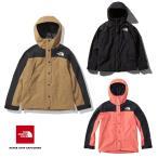 ショッピングフリース 【XLサイズ対応】THE NORTH FACE Compact Nomad Jacket NP71633 コンパクトノマドジャケット(メンズ) ノースフェイス フリースパーカー