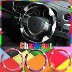 ハンドルカバー ステアリング 軽自動車 普通車 ワゴン ミニバン かわいい Sサイズ Mサイズ ハンドルカバー