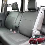 【大特価SALE開催】ダイハツ/新型タント/フェイクレザー/ブラック