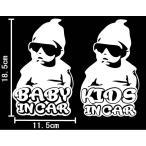 COOL BABY KIDS IN CAR1「サイズ18.5x11.5」クール ベビー キッズ インカー ステッカー