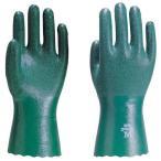 作業用手袋 1300 ライトイーグル(10双入)ニトリルゴム手袋 / アトム