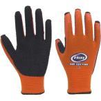 作業用手袋 158 エアテクターX(10双入)背抜き手袋 / アトム
