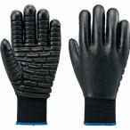 作業用手袋 1122 しんげんくんプロ 振動軽減手袋(1双)ゴムコーティング手袋 / アトム