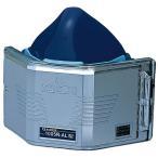 興研防じんマスク 取替え式防塵マスク 1005R-AL-02型-RL2 粉塵/作業/医療用
