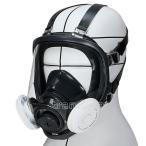 シゲマツ/重松防じんマスク 取替え式防塵マスク DR165L4N-RL3 Mサイズ 粉塵/作業/医療用/送料無料