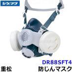 3M マスク 医療用 画像