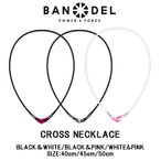 BANDEL �Х�ǥ� CROSS NECKLACE ���� �ͥå��쥹