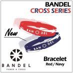 BANDEL バンデル 新商品 CROSS BRACELET クロス ブレスレット レッド ネイビー 腕輪 バランス 運動 スポーツ パワー 健康 アクセサリー プレゼント 正規販売店