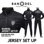 ショッピングジャージ BANDEL バンデル SET UP セットアップ ジャージ ジョギング スポーツ 正規品 正規代理店