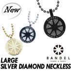 Yahoo!DEPARTMENTSTORESBANDEL バンデル SILVER DIAMOND NECKLACE シルバー ダイヤモンド ネックレス LARGE ラージ 新商品 ロゴ 高級モデル パワー加工