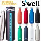 S'well Bottle スウェル ボトル SHIMMER コレクション 500ml  水筒 マイボトル 保冷 保温 マグボトル ステンレス