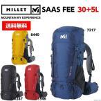 ミレー MILLET 【2018年モデル】30+5L  バックパック リュック サースフェー SAAS FEE 30+5L  MIS0595