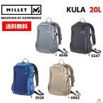 ミレー MILLET 【2018年モデル】20L  バックパック リュック KULA 20L クラ MIS0623