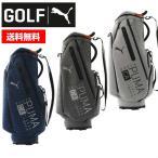PUMA GOLF プーマゴルフ 9型47インチ ゴルフ CA キャディバッグ 867750 01 02 03 ■カリフォルニア プーマ